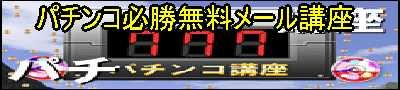mailkouza.jpg